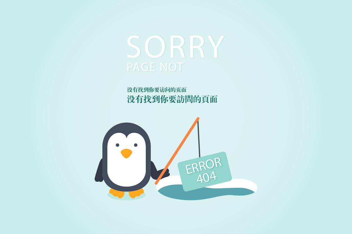 爱博国际lovebet-love爱博体育-lovebet官网app